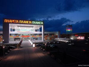 Planeta Retail Centre, Krasnoyarsk