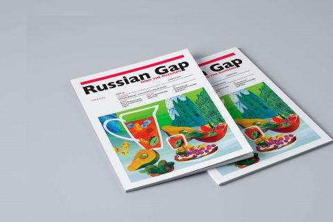 Russian Gap